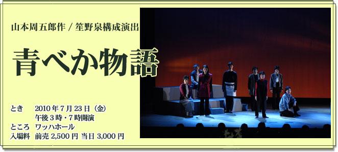 show2010-07.jpg