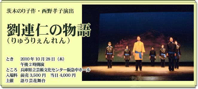 show2010-10.jpg