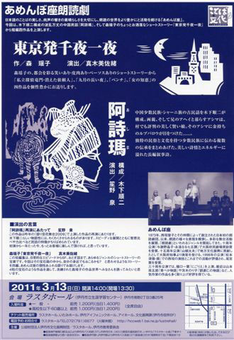 show2011-03-4.jpg