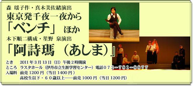 show2011-03.jpg