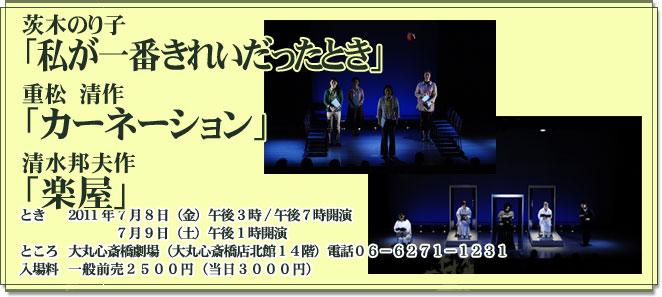 show2011-07.jpg