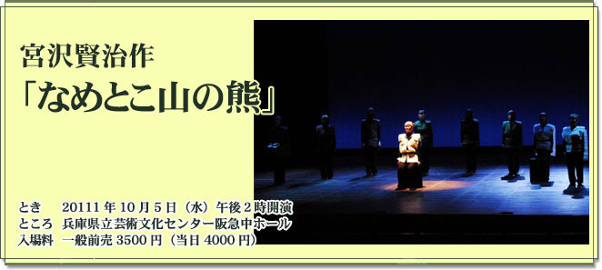 show2011-10.jpg