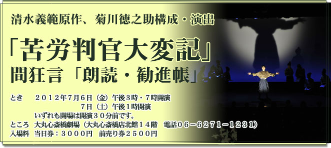 show201207.jpg