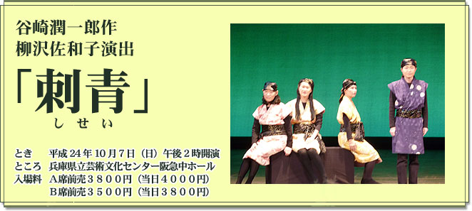 show201210.jpg