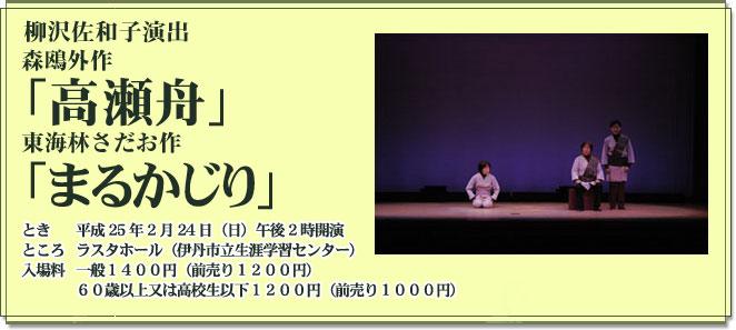 show201302.jpg