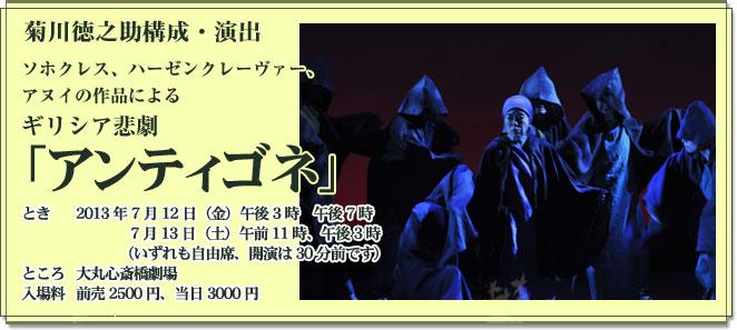 show201307.jpg
