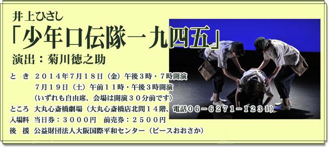 show201405.jpg