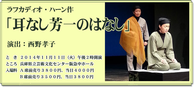 show201411.jpg