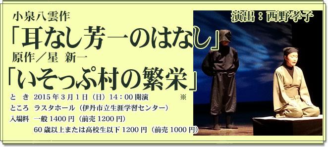 show201503.jpg