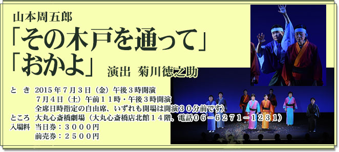 show201507.jpg