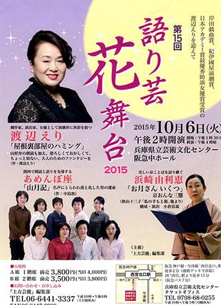 show201510-c-1.jpg