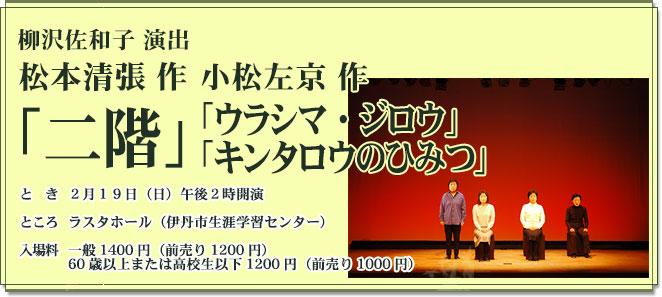 show201611.jpg