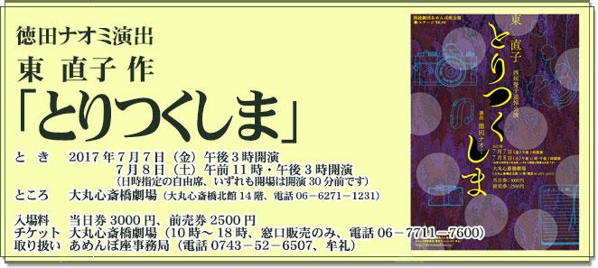 show201704.jpg