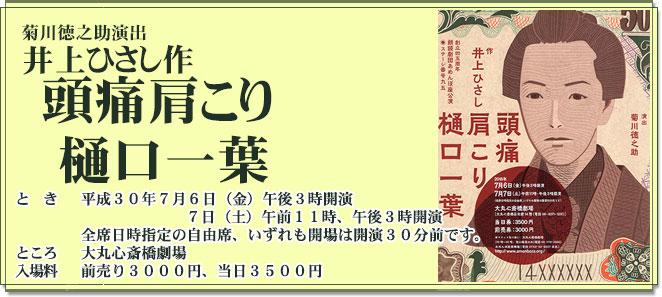 show201804.jpg