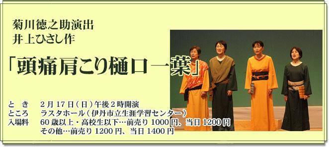 show201811.jpg