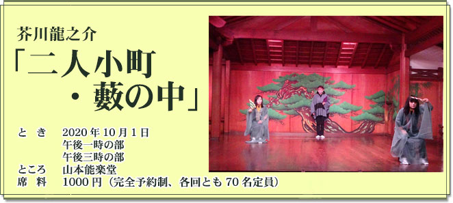 show202010.jpg