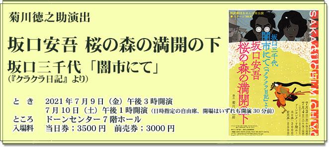 show202104-4.jpg